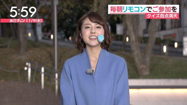 2017年11月09日山形純菜の画像11枚目