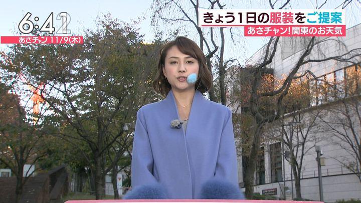 2017年11月09日山形純菜の画像13枚目