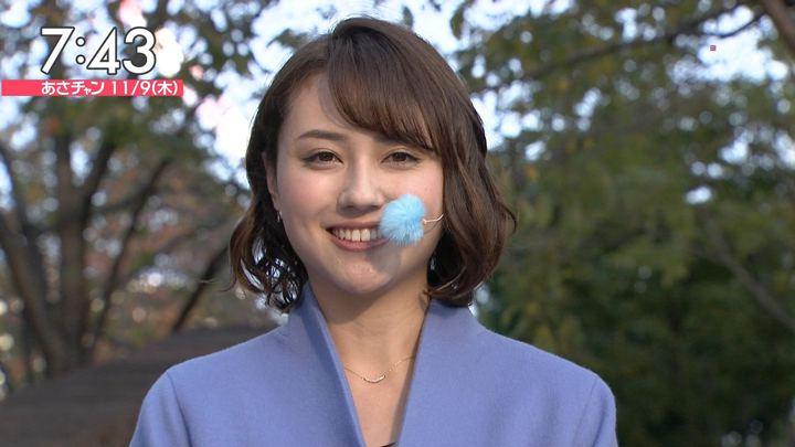 2017年11月09日山形純菜の画像19枚目