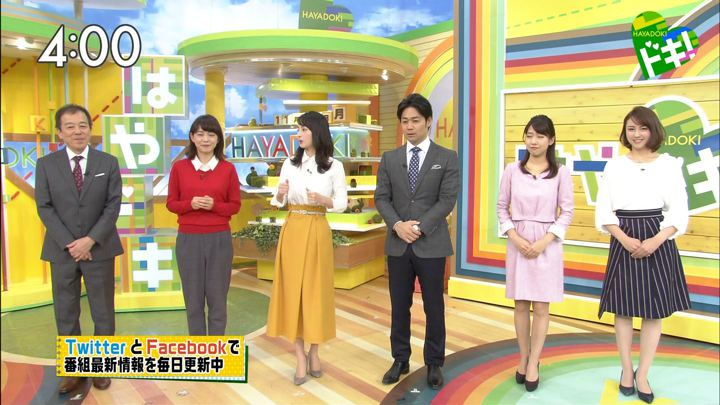 2017年11月13日山形純菜の画像02枚目
