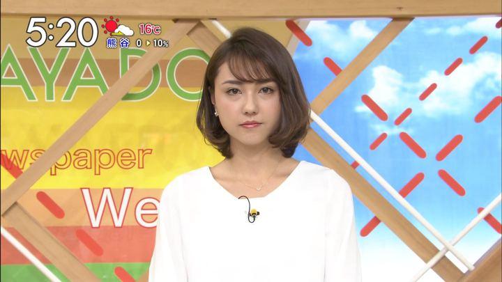 2017年11月13日山形純菜の画像18枚目