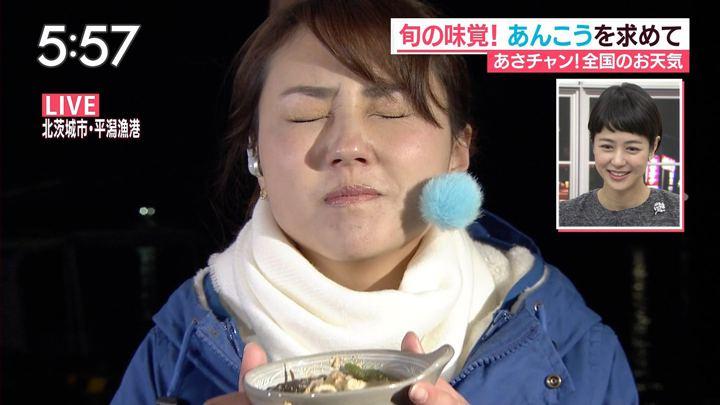 2017年12月01日山形純菜の画像08枚目