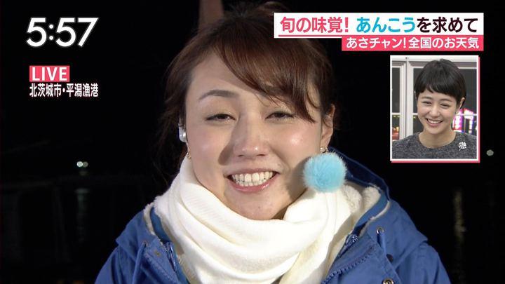 2017年12月01日山形純菜の画像10枚目