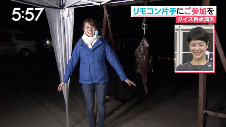 2017年12月01日山形純菜の画像12枚目