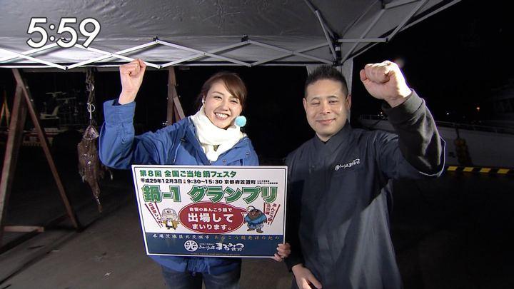 2017年12月01日山形純菜の画像15枚目