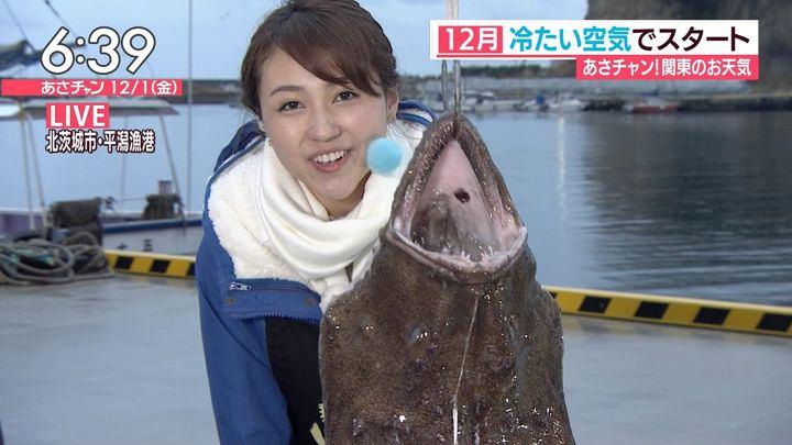 2017年12月01日山形純菜の画像16枚目