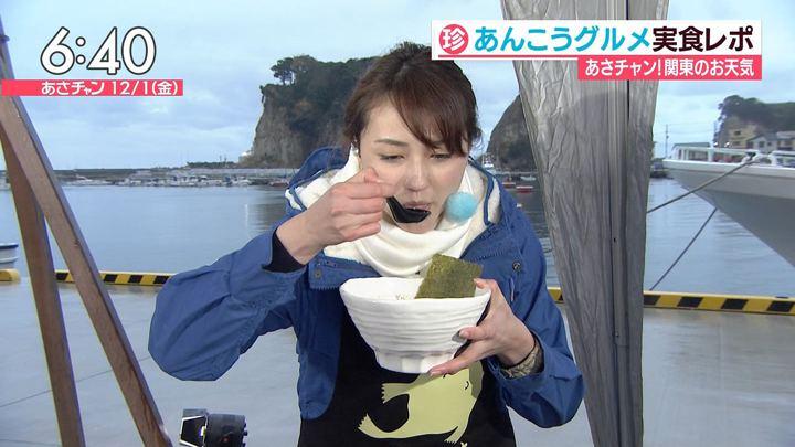 2017年12月01日山形純菜の画像20枚目