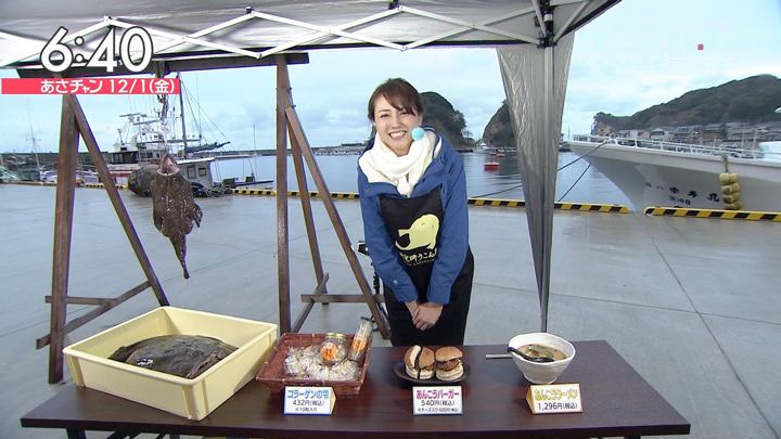 2017年12月01日山形純菜の画像23枚目