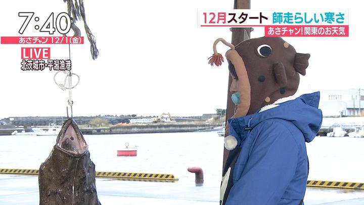 2017年12月01日山形純菜の画像24枚目