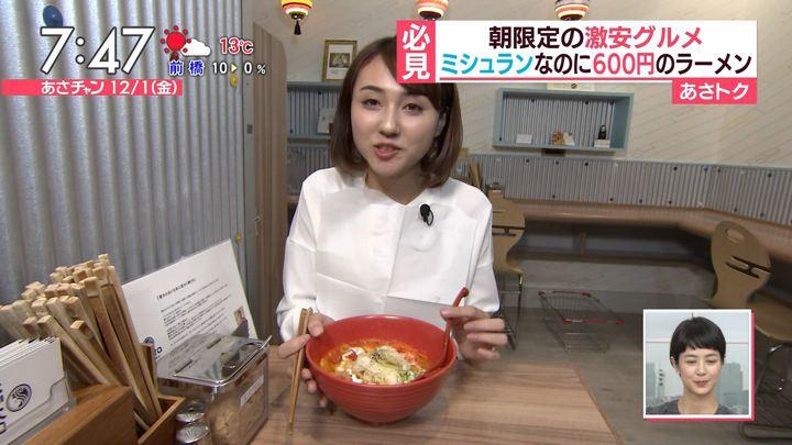 2017年12月01日山形純菜の画像29枚目