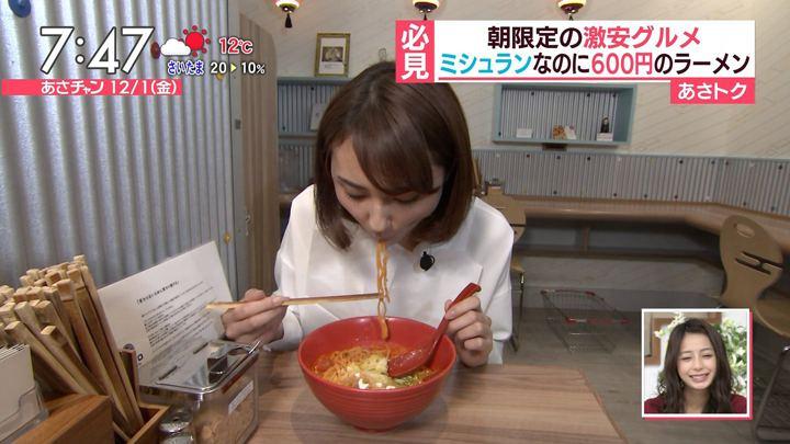 2017年12月01日山形純菜の画像32枚目