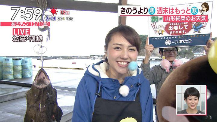 2017年12月01日山形純菜の画像36枚目