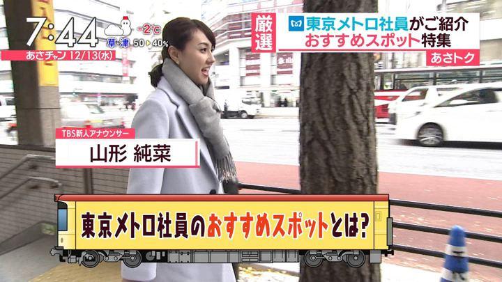 2017年12月13日山形純菜の画像01枚目