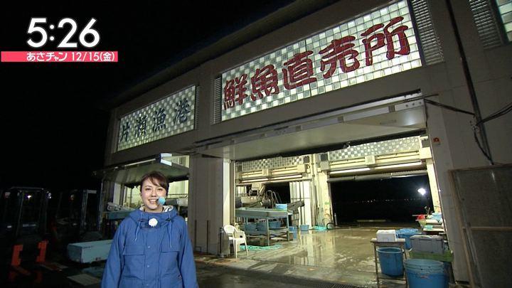 2017年12月15日山形純菜の画像01枚目