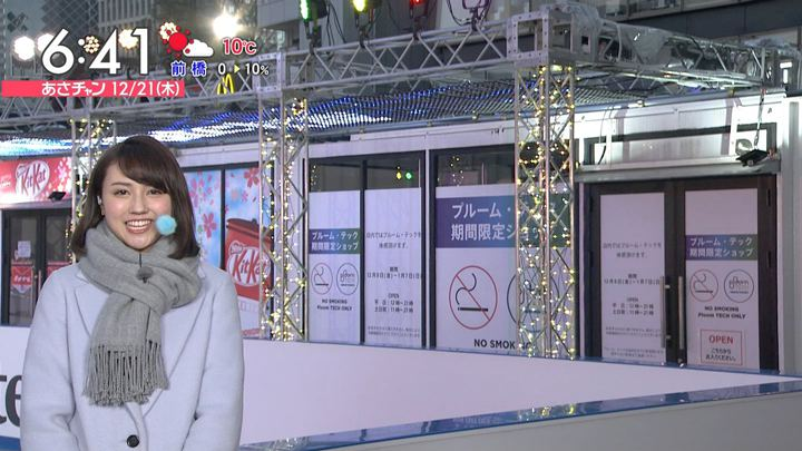 2017年12月21日山形純菜の画像13枚目