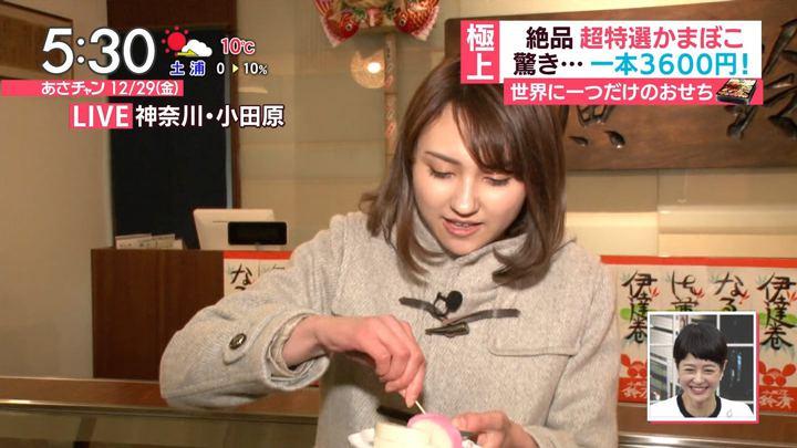 2017年12月29日山形純菜の画像04枚目