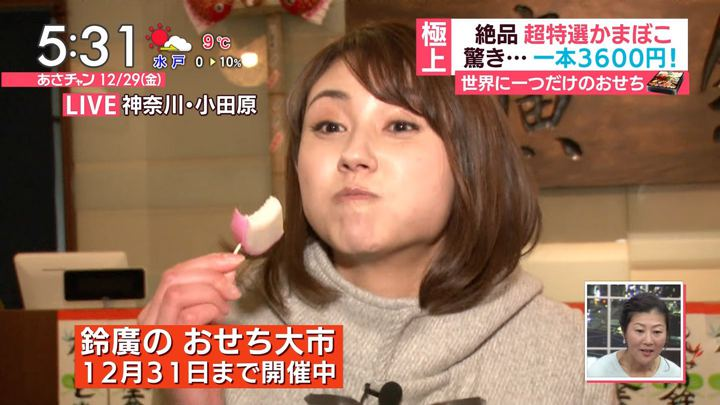 2017年12月29日山形純菜の画像08枚目