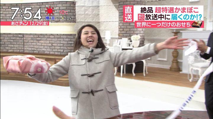 2017年12月29日山形純菜の画像21枚目