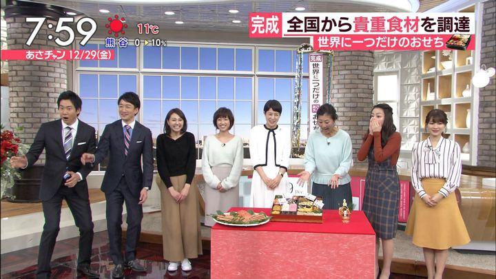 2017年12月29日山形純菜の画像26枚目