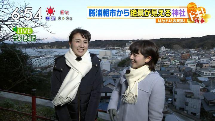 2018年01月03日山形純菜の画像04枚目