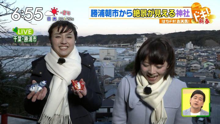 2018年01月03日山形純菜の画像05枚目
