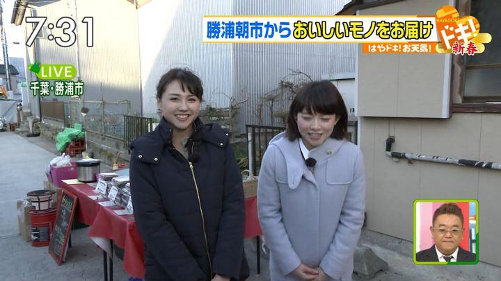 2018年01月03日山形純菜の画像07枚目