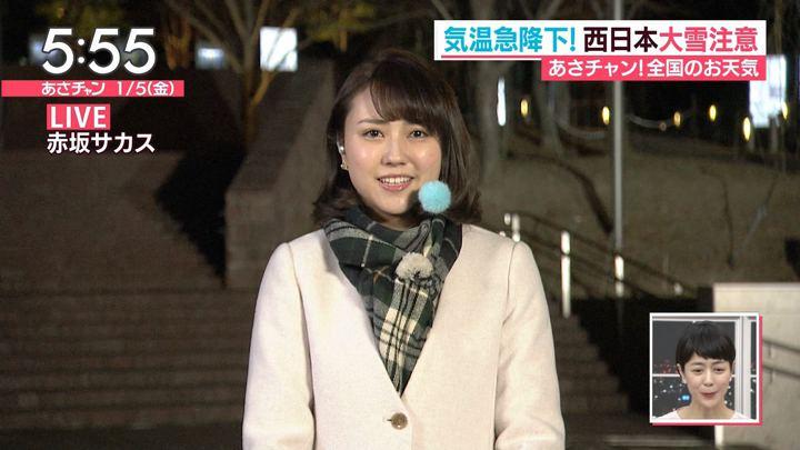 2018年01月05日山形純菜の画像03枚目