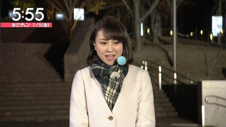 2018年01月05日山形純菜の画像04枚目