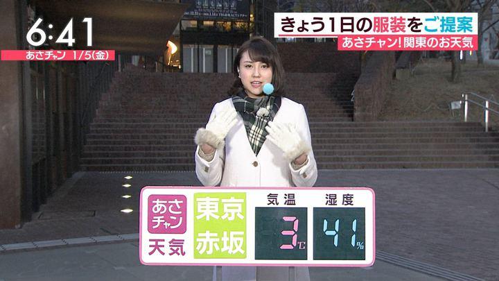 2018年01月05日山形純菜の画像09枚目