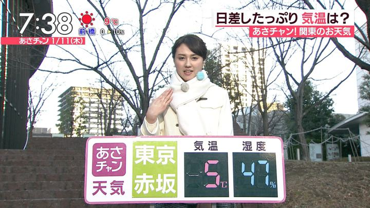 2018年01月11日山形純菜の画像12枚目