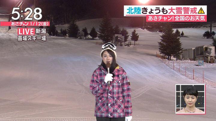 2018年01月12日山形純菜の画像01枚目