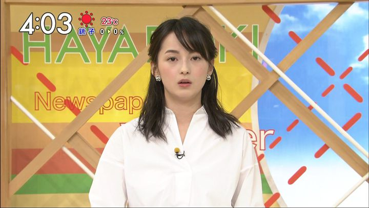 yamamotoerika20170508_02.jpg