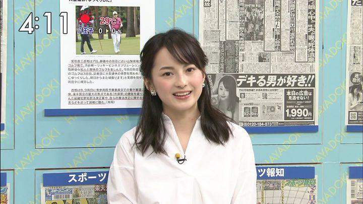 yamamotoerika20170508_06.jpg