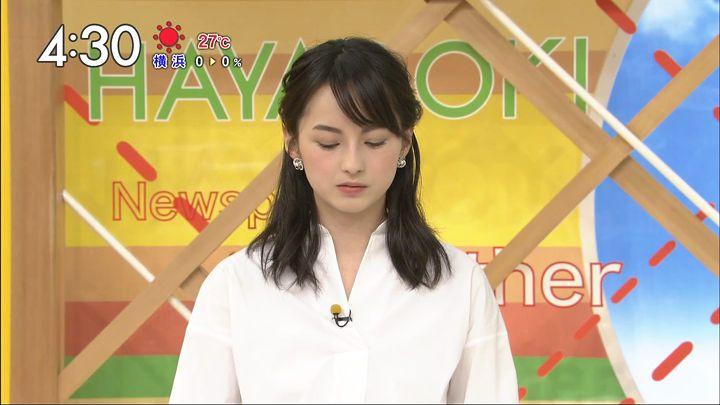 yamamotoerika20170508_07.jpg