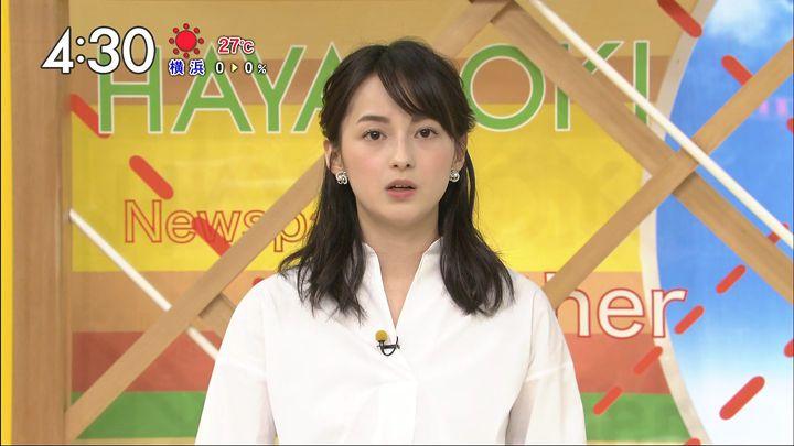 yamamotoerika20170508_08.jpg