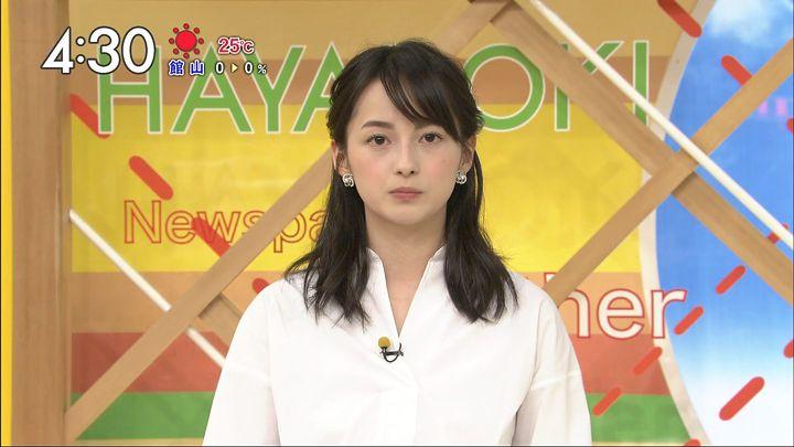 yamamotoerika20170508_09.jpg