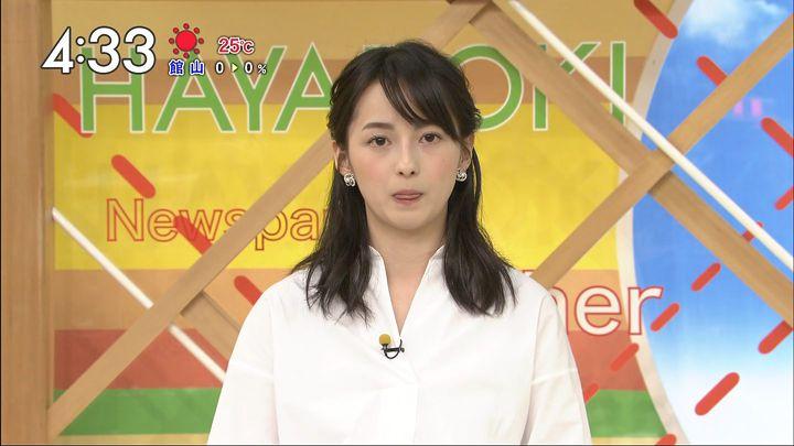 yamamotoerika20170508_10.jpg