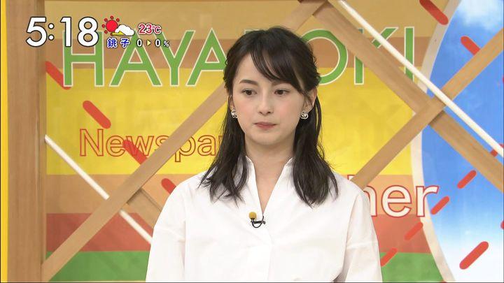 yamamotoerika20170508_17.jpg