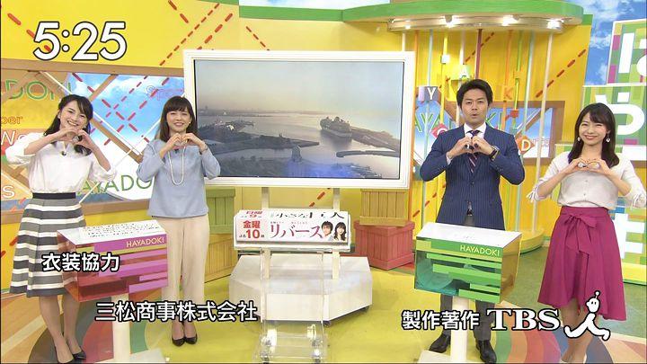 yamamotoerika20170508_18.jpg