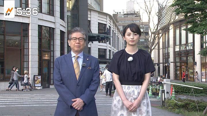 yamamotoerika20170508_20.jpg