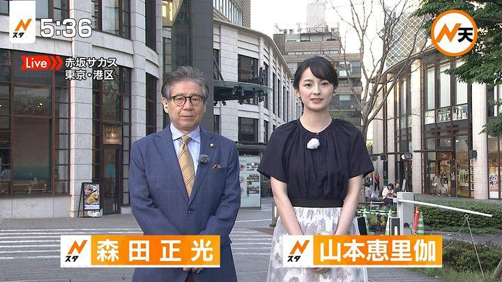 yamamotoerika20170508_21.jpg