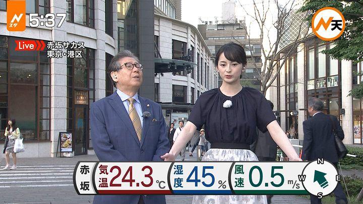 yamamotoerika20170508_23.jpg