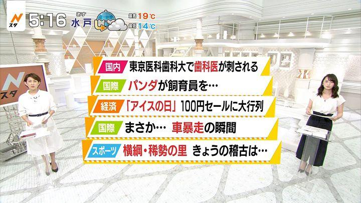 yamamotoerika20170509_02.jpg