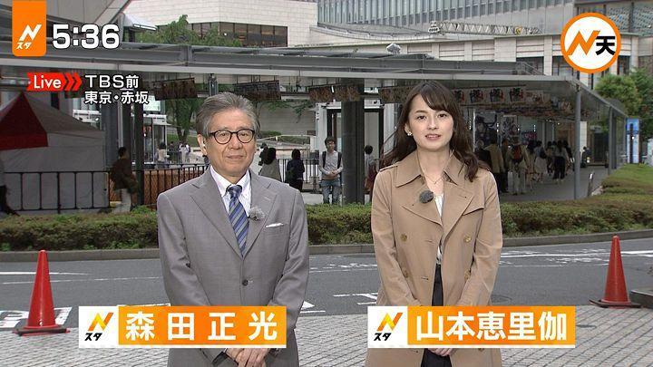 yamamotoerika20170509_03.jpg