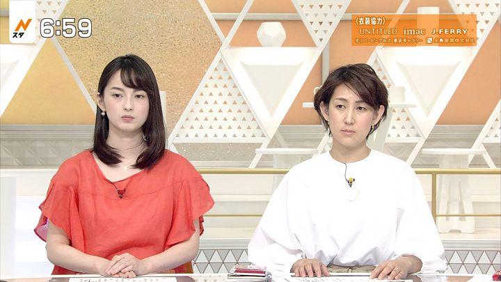 yamamotoerika20170511_16.jpg