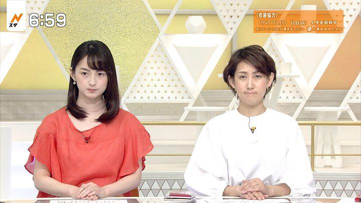 yamamotoerika20170511_17.jpg