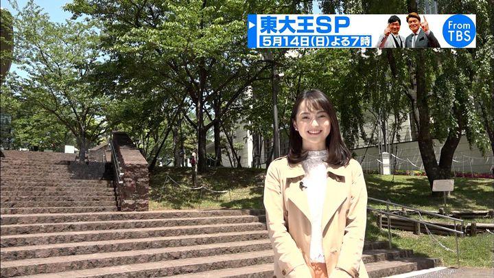yamamotoerika20170511_20.jpg