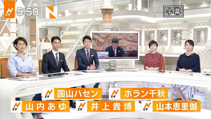 yamamotoerika20170511_30.jpg