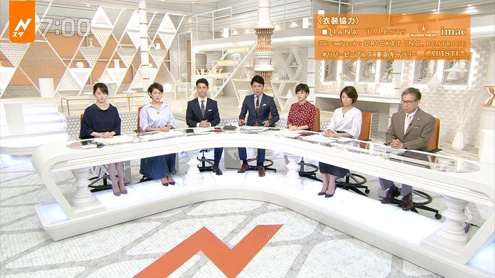 yamamotoerika20170511_32.jpg