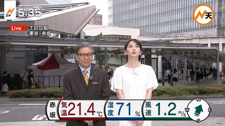 yamamotoerika20170512_04.jpg